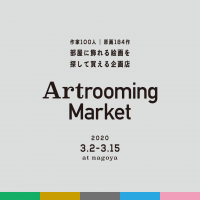 Artrooming Market_title