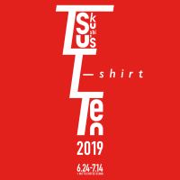 Tsukushi's T-shirt Ten 2019_タイトル