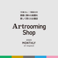 Artrooming Shop_タイトル